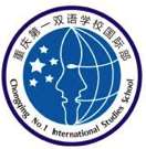 Chongqing No.1 International Studies School