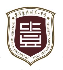 Golden Apple Jincheng No. 1 Secondary School